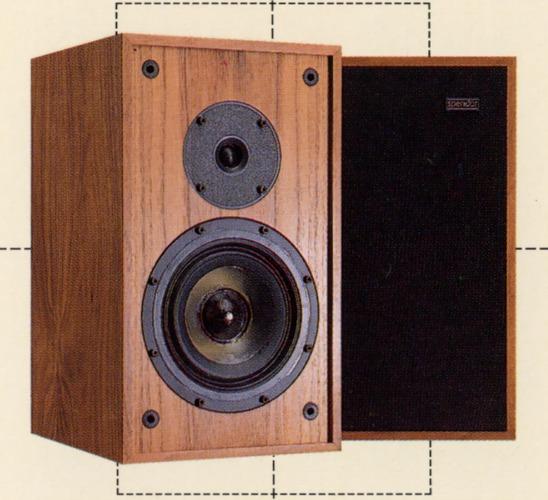 SPENDOR SP-3-1 1997.jpg