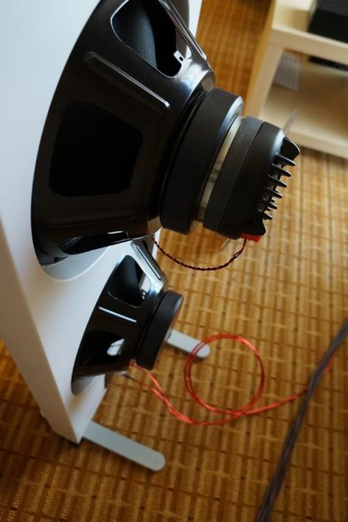 Red Dragon Audio, Spatial Audio, Anticables. Spatial Audio Hologram M4 loudspeakers 2.jpg