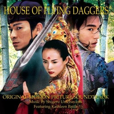 Shigeru Umebayashi - House Of Flying Daggers.jpg